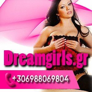 Dreamgirls.gr